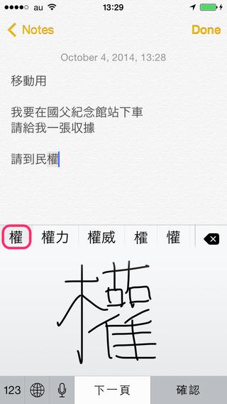 15_kanji.png