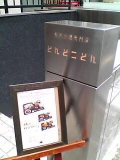 入り口の図