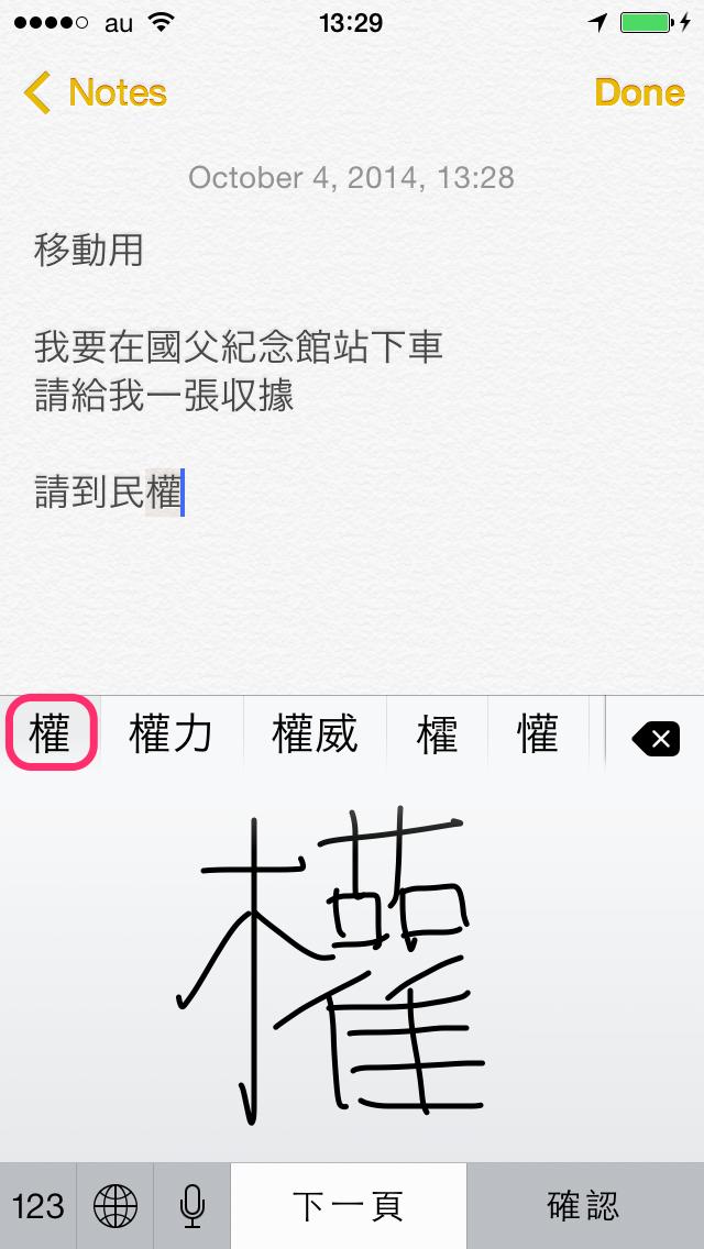 http://somethingnew2.com/blog/images/15_kanji.png
