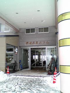 磐梯高原ホテル