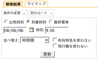 20080605_1.png