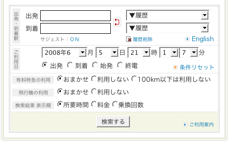 20080605_2.png