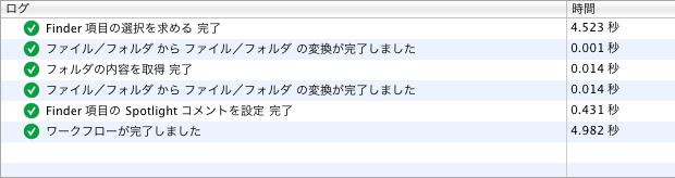 http://somethingnew2.com/blog/images/20110624_19.png