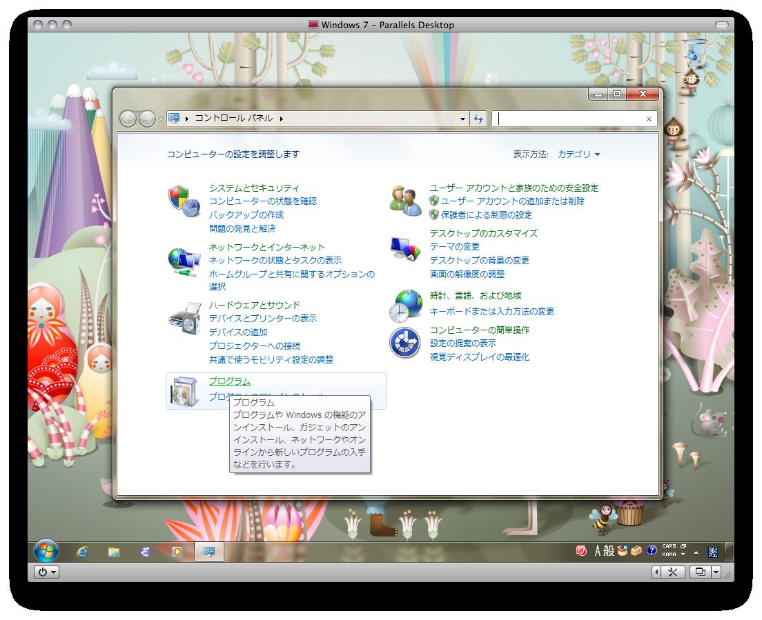 http://somethingnew2.com/blog/images/2012_01_05_01.png