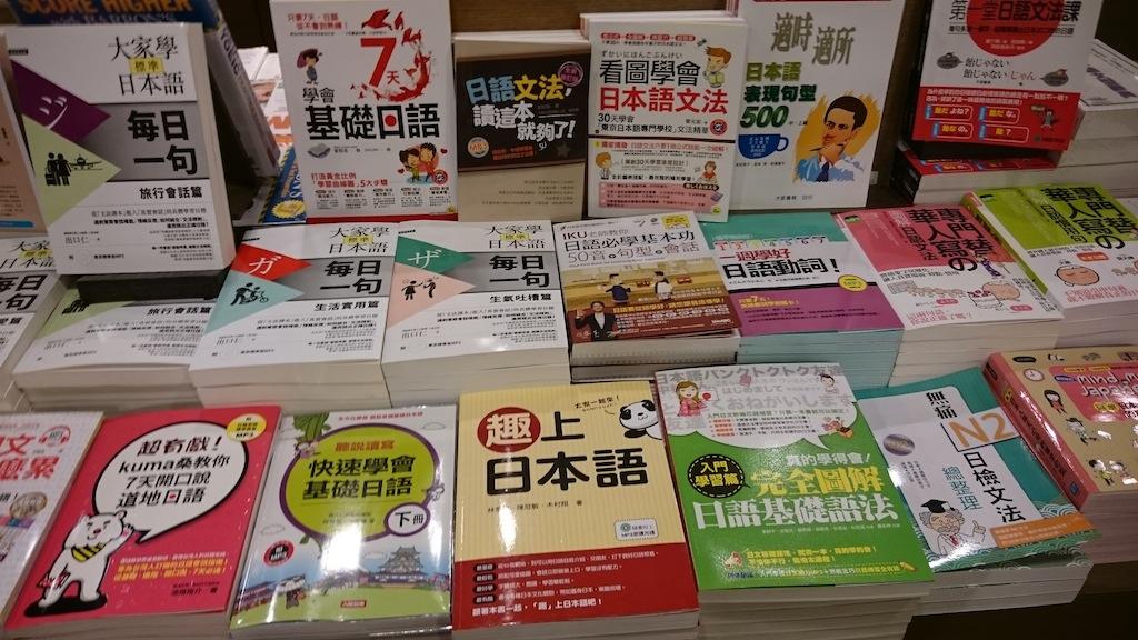 http://somethingnew2.com/blog/images/20141114_3.JPG